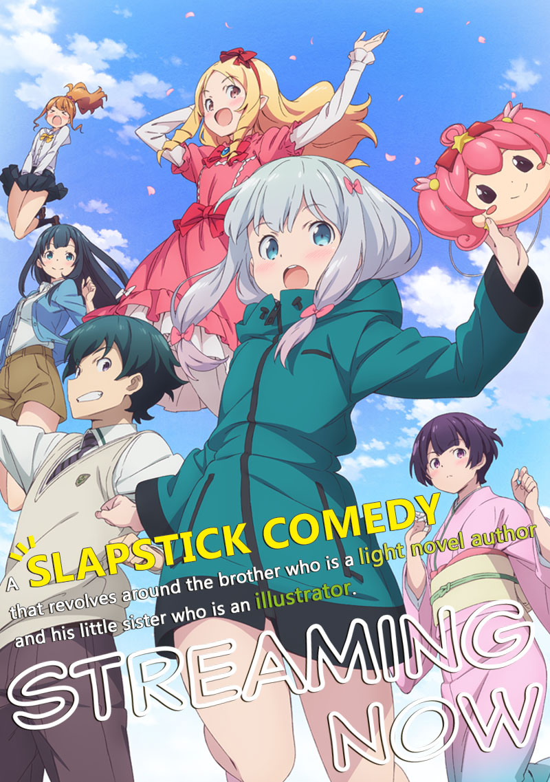This slapstick comedy about a light-novel author big brother and his little sister the illustrator brings a cast of charming characters surpassing even that of Oreimo!